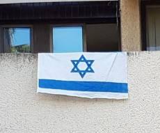 הדגל שנתלה - 'מכון וינגייט' דרש להסיר את דגל ישראל