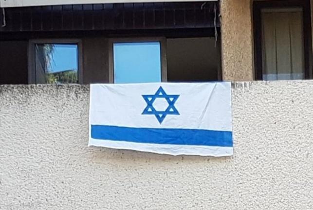 הדגל שנתלה