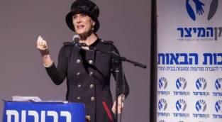 הרבנית ימימה מזרחי. - הכנס השני של מן המיצר: