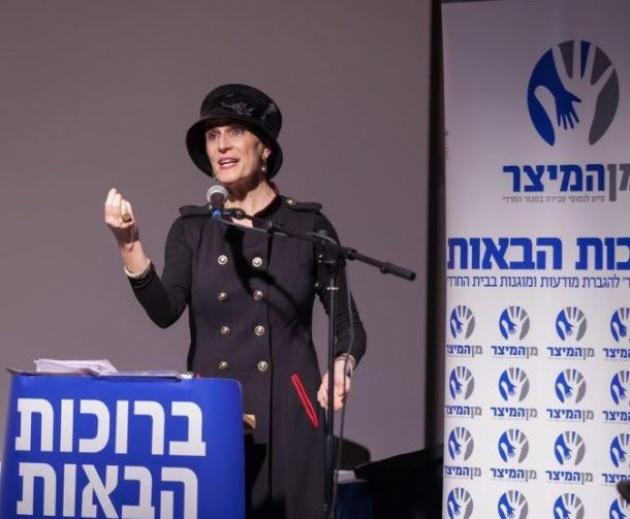 הרבנית ימימה מזרחי.