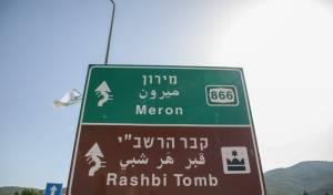 חרדי מירושלים תובע 16 אלף ש' מהמשטרה