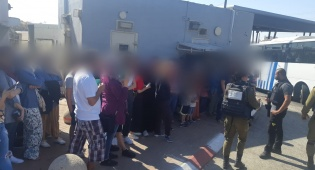 בדרך לים: 56 פלסטינים - נתפסו במחסום