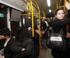 אילוסטרציה - צניעות בנסיעה: 'אין הבדל לאיזה חוג שייכים'