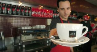 ארומה - היטלר הזמין קפה ב'ארומה'?