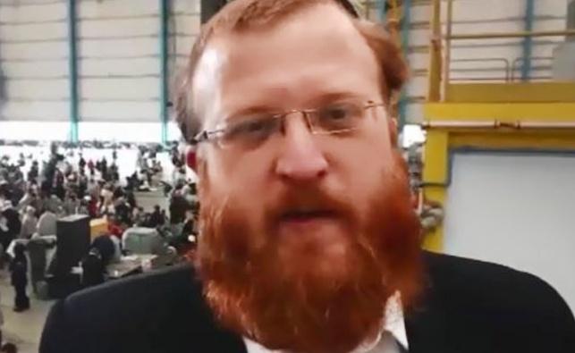 ישראל יעקב ירט