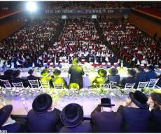 כינוס 'אחוות תורה'