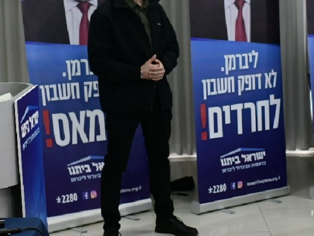 קמפיין השנאה של איווט: חרדים לצד חמאס