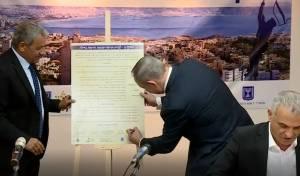 נתניהו חותם על הסכם הגג - הסכם גג חדש באילת: העיר תכפיל את גודלה