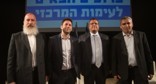 חלק מהמועמדים בירושלים
