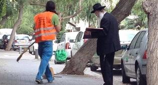 החברותא ברחובות תל אביב