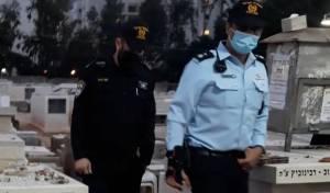 השוטרים בבית הקברות, היום