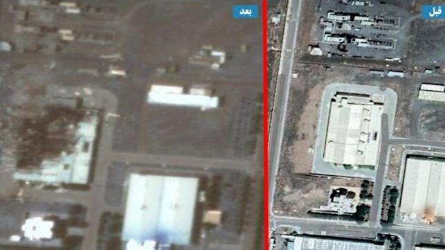 המתקן הגרעיני בנתנז, אחרי הפיצוץ ביולי