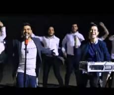 שרולי ונתנאל בסינגל קליפ חדש: 'כל הלילה'