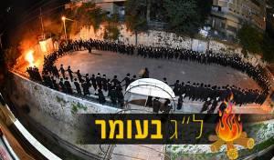 מעמד ההדלקה בישיבת בעלזא בחיפה. צפו