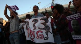 מחאת האתיופים, היום.