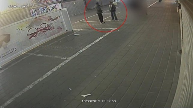 שני החשודים