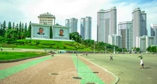 פיונגיאנג, בירת צפון קוריאה - ישראלים - בצפון קוריאה ממתינים לכם