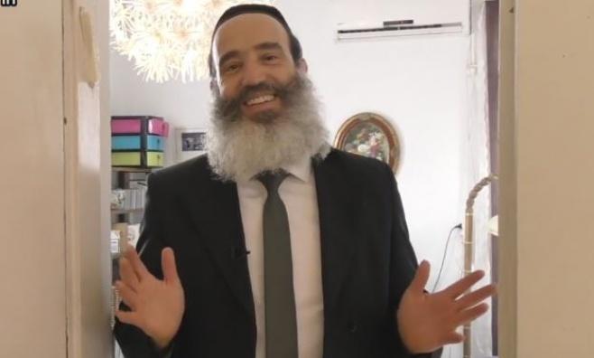 חיזוק יומי  עם הרב פנגר:  למצוא את הנקודה הפנימית