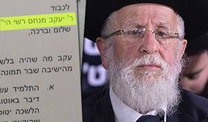 """הגר""""י טופיק לצד המסמכים - נחשפו: מכתבי הרב טופיק ל""""ר' יעקב ראשי"""""""