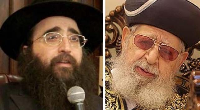 הרב פינטו והרב עובדיה יוסף (צילום: פלאש 90)