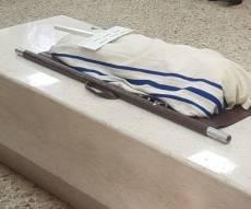 """שמואל אהרן חממי ז""""ל, בבית הלוויות - האימא מצאה את בנה צף בבריכה בצימר"""