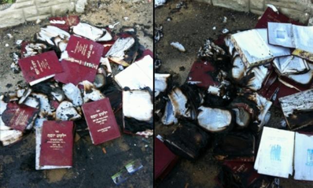 ספריו של הרב עובדיה הועלו באש