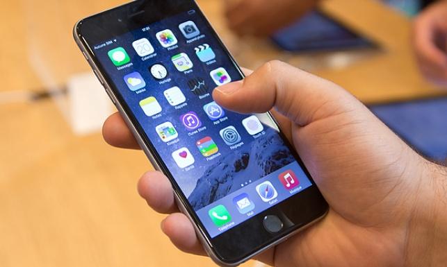 """""""להתחמק מלקחת סנדק עם אייפון"""""""