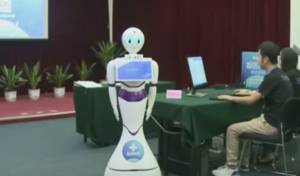הרובוט בבחינה