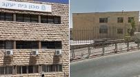 """העירייה פנתה לבג""""ץ: אשרו את פינוי סנהדרין באופן דחוף"""