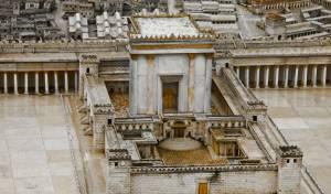 האם בית המקדש השלישי ירד מהשמיים?