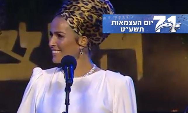 אישה חובשת שביס - כמנחת הטקס הלאומי