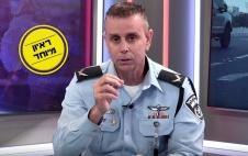 הראיון המלא עם קצין המשטרה