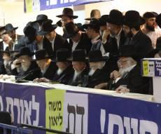 תיעוד: כינוס התמיכה של דגל התורה במשה ליאון בירושלים