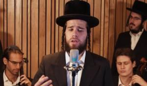 """חיים ברוין ודוד פדר בסינגל חדש: """"קול תחנוני"""""""