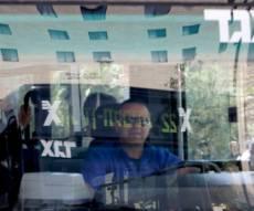 אוטובוס אגד עירוני - חדש בירושלים: ההגה לא רק אצל 'אגד'