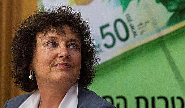 קרנית פלוג נגידת בנק ישראל