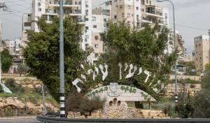 שני פורצים  ערבים נתפסו בעיר מודיעין עלית