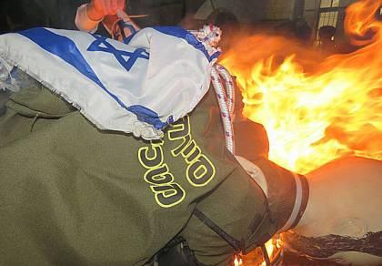 שריפת בובת החייל