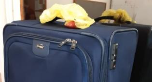 המזוודה שנתפסה