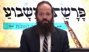 ראש השנה עם הרב יצחק מאיר יעבץ