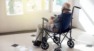 זקן כיסה גלגלים ביטוח בריאות ביטוח סיעודי