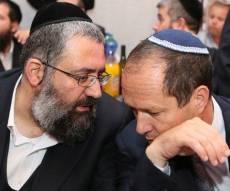 אלי קליין וראש העיר ירושלים ניר ברקת - היזם החרדי יבנה גורדי שחקים בכניסה לי-ם