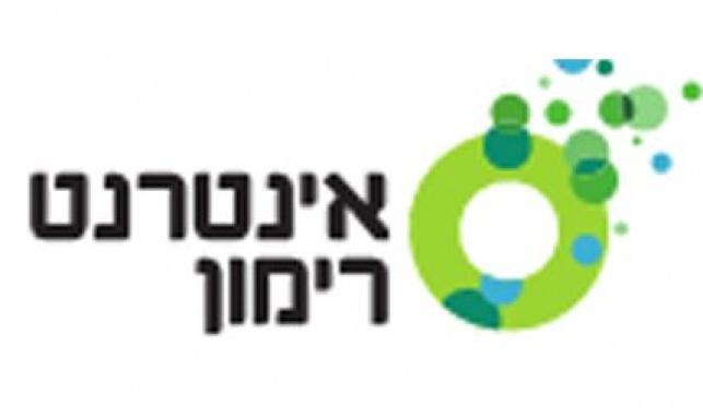 לוגו אינטרנט רימון