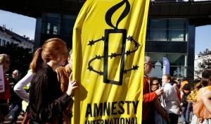 הפגנה של פעילי 'אמנסטי'