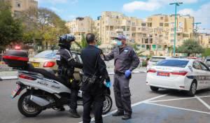 שוטרים באלעד. ארכיון