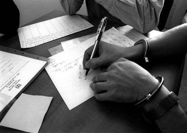 החשד: רשם שעות פיקטיביות לעבודות שירות