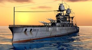 ספינה של חיל הים האמריקני