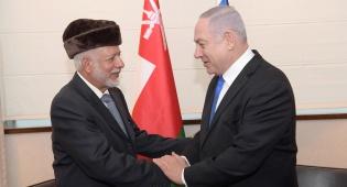 נתניהו נפגש בוורשה עם שר החוץ העומאני