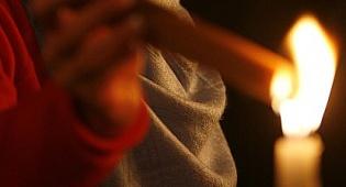 (צילום: פלאש 90) - אלול: סגולה נפלאה לביטול גזירה קשה