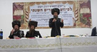 ראשי הישיבה בכינוס